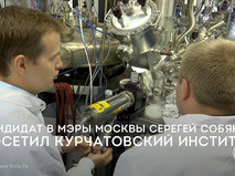 Технопарк на базе Курчатовского института