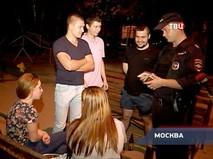 """""""Петровка, 38"""". Эфир от 13.08.2018 20:00"""