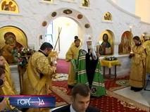 """""""Город новостей"""". Эфир от 14.08.2018 14:50"""