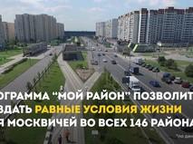 """""""Круглый стол"""" на тему благоустройства"""