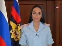 """""""Петровка, 38"""". Эфир от 16.08.2018 20:00"""