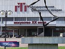 """""""Город новостей"""". Эфир от 17.08.2017 14:50"""