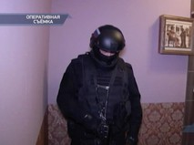 """""""Петровка, 38"""". Эфир от 17.08.2018 00:55"""
