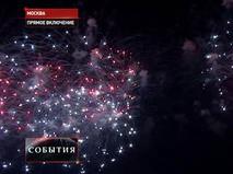 """""""События"""". Эфир от 18.08.2018 22:00"""