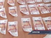 """""""Петровка, 38"""". Эфир от 24.08.2018 00:50"""