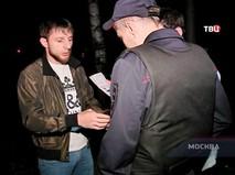 """""""Петровка, 38"""". Эфир от 27.08.2018 20:00"""