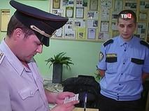 """""""Петровка, 38"""". Эфир от 29.08.2018 02:10"""