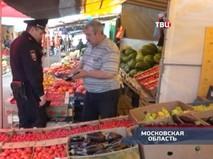 """""""Петровка, 38"""". Эфир от 04.09.2018 20:00"""