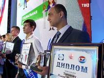 """""""Город новостей"""". Эфир от 06.09.2018 14:50"""