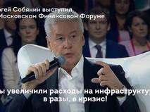 Собянин о развитии Москвы