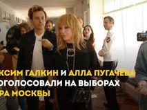 Пугачева на выборах мэра Москвы