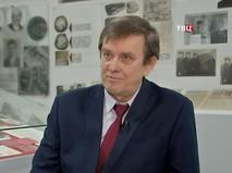 """""""Петровка, 38"""". Эфир от 09.09.2018 01:00"""