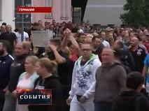"""""""События"""". Эфир от 10.09.2018 22:00"""