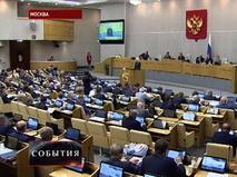 """""""События"""". эфир от 13.09.2018 22:00"""