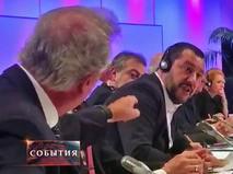 """""""События"""". Эфир от 15.09.2018 14:30"""