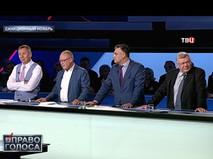 """""""Санкционный ноябрь"""""""