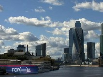 """""""Город новостей"""". Эфир от 17.09.2018 14:50"""