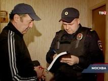 """""""Петровка, 38"""". Эфир от 17.09.2018 20:00"""