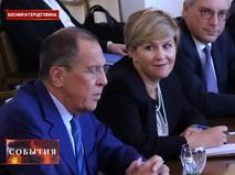 """""""События"""". Эфир от 21.09.2018 14:30"""