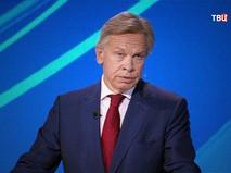 Алексей Пушков. Эфир от 29.09.2018