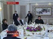 """""""События"""". Эфир от 07.10.2018 00:15"""