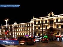 """""""Город новостей"""". Эфир от 08.10.2018 14:50"""