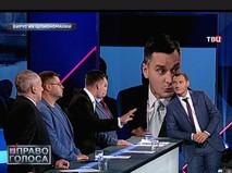 """""""Вирус их шпиономании"""""""