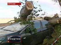 """""""События"""". Эфир от 15.10.2018 14:30"""