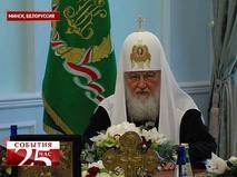"""""""События. 25-й час"""". эфир от 15.10.2018"""