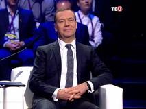 """""""События"""". Эфир от 16.10.2018 14:30"""