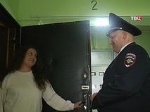 """""""Петровка, 38"""". Эфир от 16.10.2018 20:00"""