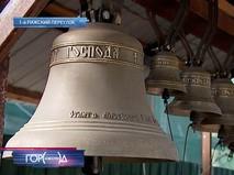 """""""Город новостей"""". Эфир от 18.10.2018 14:50"""