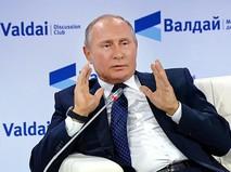 "Владимир Путин на заседании клуба ""Валдай"""
