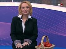 """""""Помидоры грунтовые на развес"""""""
