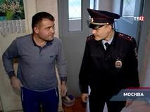 """""""Петровка, 38"""". Эфир от 22.10.2018 20:00"""