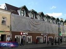 """""""Город новостей"""". Эфир от 23.10.2018 14:50"""