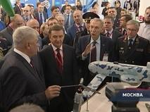 """""""Петровка, 38"""". Эфир от 23.10.2018 20:00"""