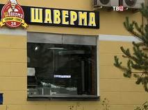 """""""Город новостей"""". Эфир от 25.10.2018 14:50"""
