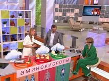 """""""Аминокислоты. Часть 2"""""""
