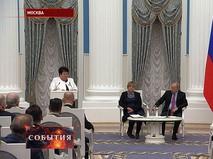 """""""События"""". Эфир от 30.10.2018 22:00"""