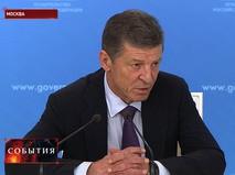 """""""События"""". Эфир от 31.10.2018 22:00"""