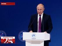 """""""События. 25-й час"""". Эфир от 31.10.2018"""