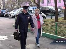 """""""Петровка, 38"""". Эфир от 01.11.2018 20:00"""