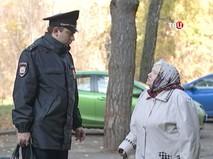 """""""Петровка, 38"""". Эфир от 04.11.2018 00:40"""