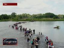 """""""События"""". Эфир от 03.11.2018 14:30"""