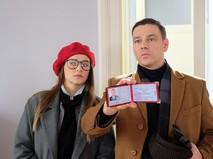 "Кадр из фильма ""Синичка"""