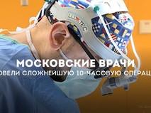 В Москве спасли ребенка