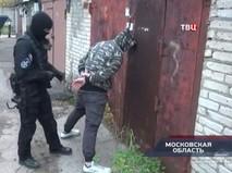 """""""Петровка, 38"""". Эфир от 08.11.2018 20:00"""