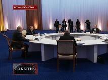 """""""События"""". Эфир от 08.11.2018 22:00"""