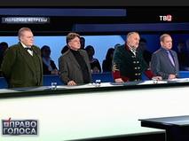 """""""Польские ястребы"""""""